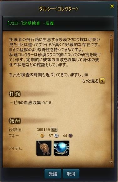 20160113_04.jpg