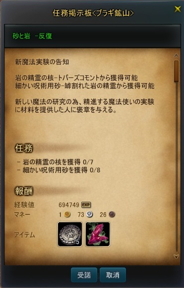 20160113_06.jpg