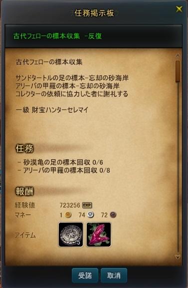 20160113_07.jpg