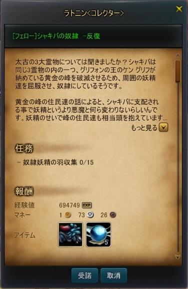 20160113_08.jpg