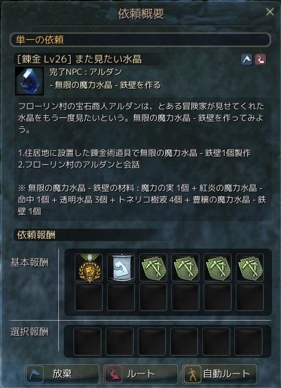 20160114_02.jpg