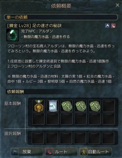 20160114_04.jpg