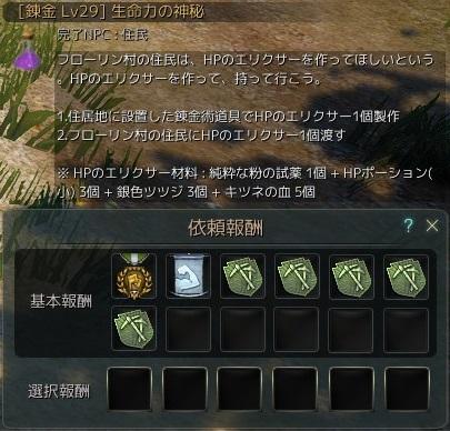 20160114_05.jpg