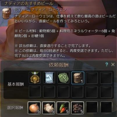20160117_03.jpg