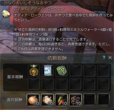 20160117_04.jpg