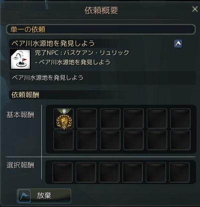 20160118_01.jpg