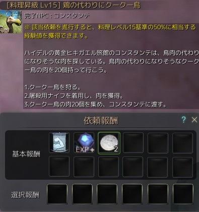 20160122_02.jpg