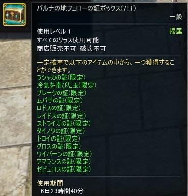 20160123_01.jpg