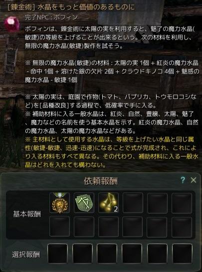 20160126_02.jpg
