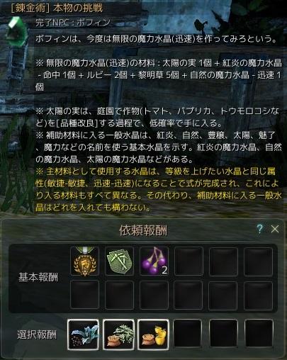 20160126_03.jpg