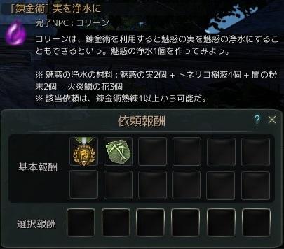 20160128_01.jpg