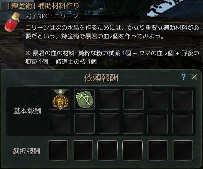 20160128_02.jpg