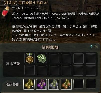 20160128_04.jpg