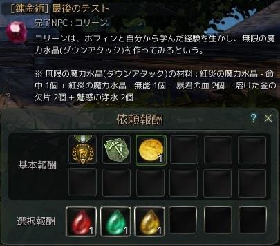 20160128_05.jpg