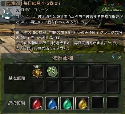 20160128_06.jpg