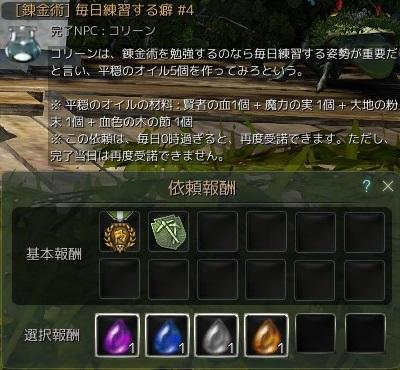 20160128_07.jpg