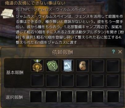 20160129_01.jpg