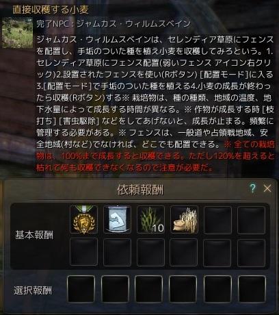 20160129_02.jpg