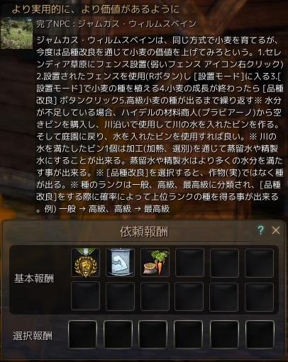 20160129_09.jpg