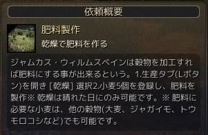20160129_10.jpg
