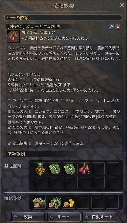 20160131_01.jpg