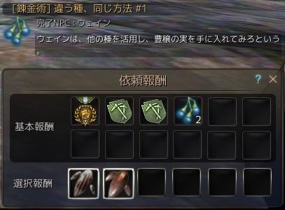 20160131_06.jpg