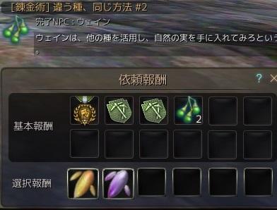 20160131_07.jpg