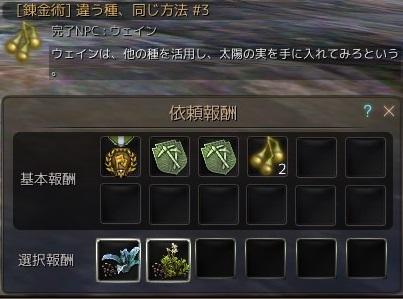 20160131_08.jpg
