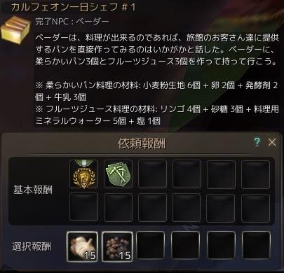 20160201_01.jpg