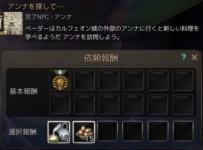 20160201_03.jpg