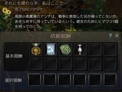 20160201_04.jpg