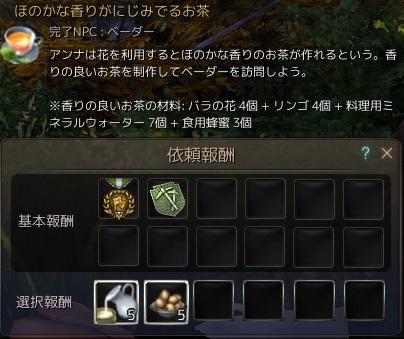 20160201_05.jpg