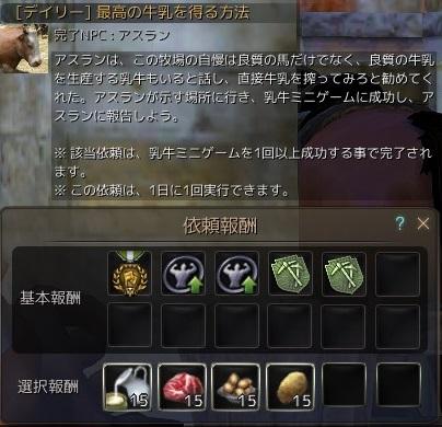 20160207_01.jpg