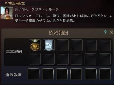 20160208_01.jpg
