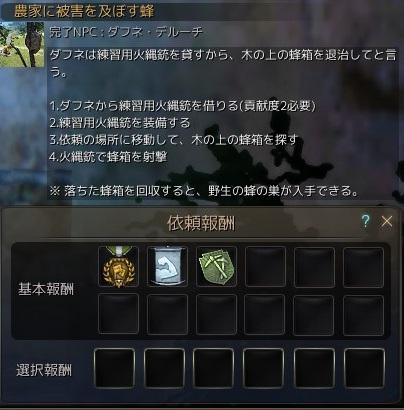 20160208_02.jpg