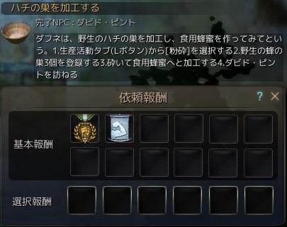 20160208_04.jpg