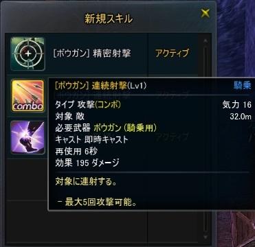 20160209_04.jpg