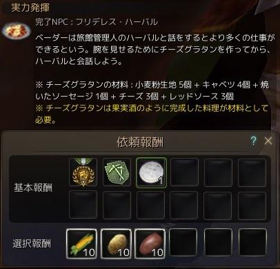 20160212_01.jpg