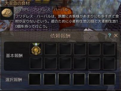 20160212_02.jpg