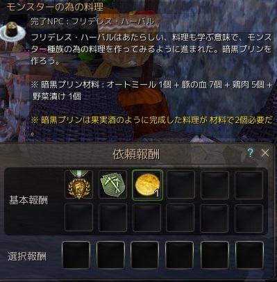 20160212_04.jpg