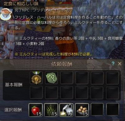20160212_05.jpg