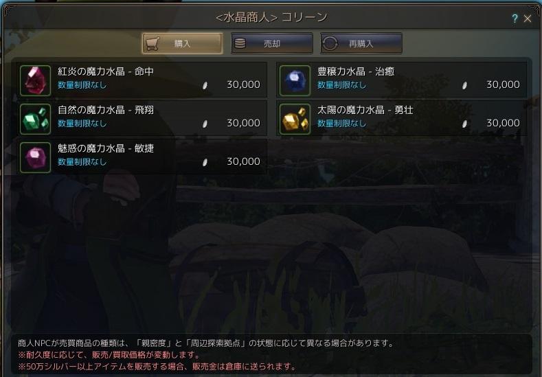 20160219_01.jpg