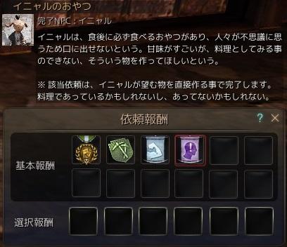 20160307_01.jpg