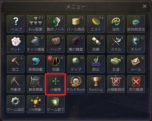 20160309_02.jpg