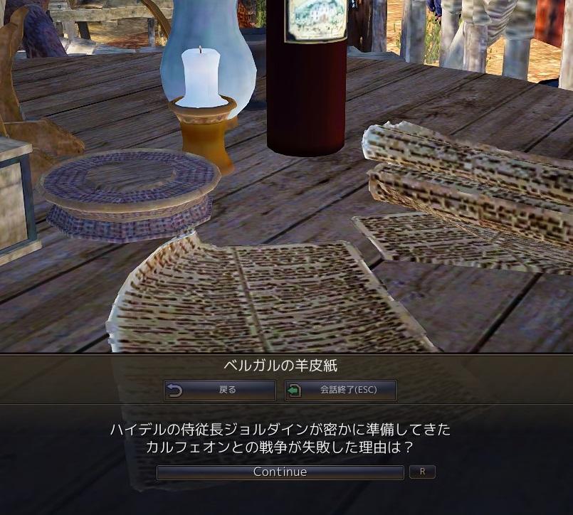 20160310_01.jpg