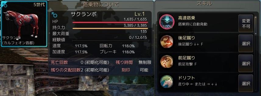 20160313_04.jpg