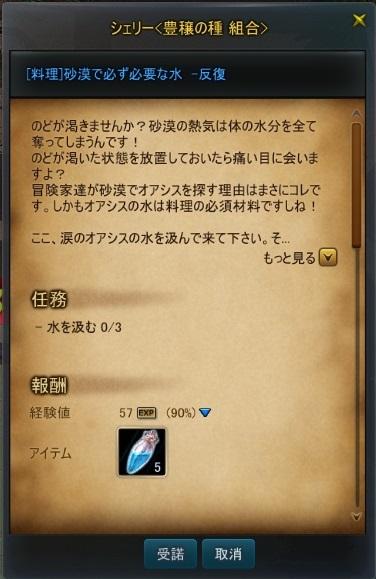 20160314_02.jpg