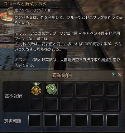 20160317_04.jpg