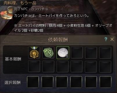 20160317_05.jpg