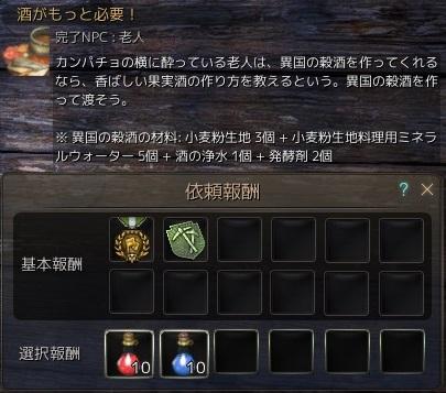 20160318_01.jpg